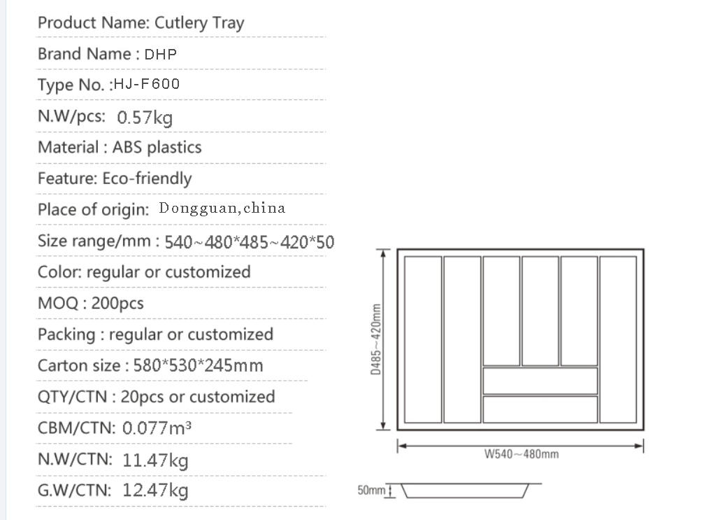 Food grade ABS cutlery tray is widely used for kitchen HJ-F600